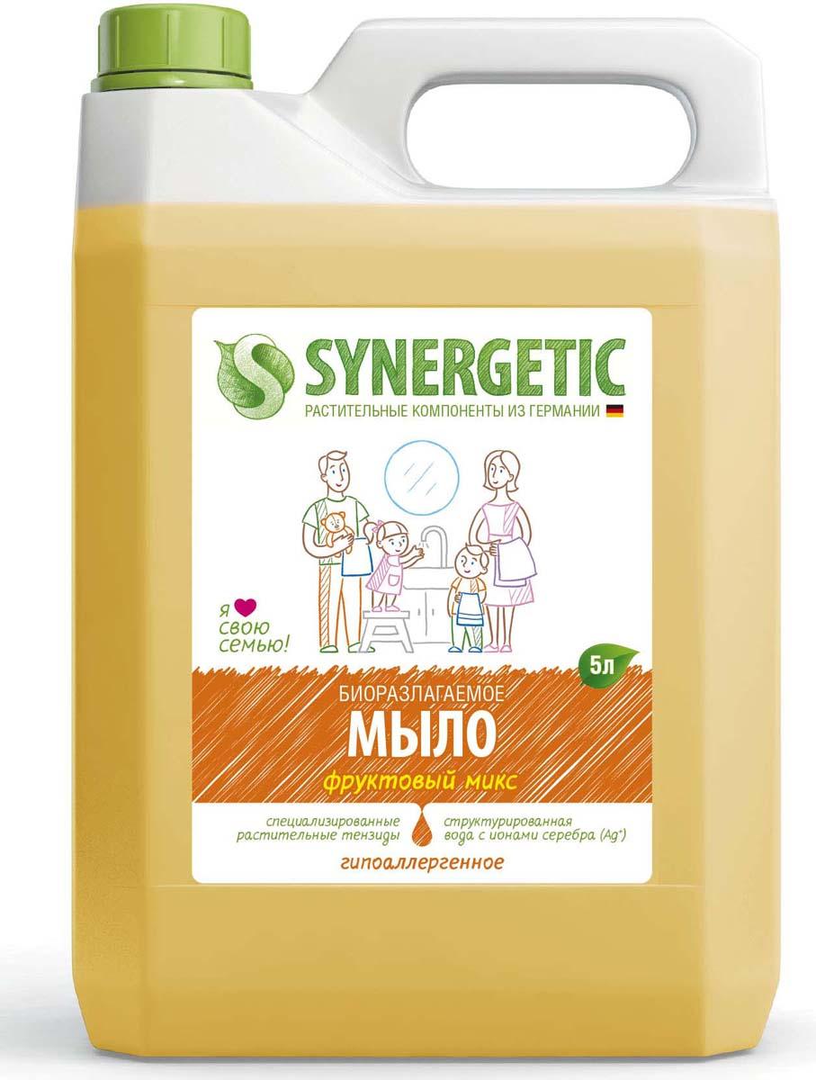 Жидкое мыло Synergetic Фруктовый микс, 5 л жидкое мыло synergetic аромамагия 0 5 л