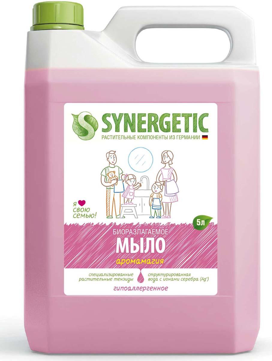 Жидкое мыло Synergetic Аромамагия, 5 л жидкое мыло synergetic аромамагия 0 5 л