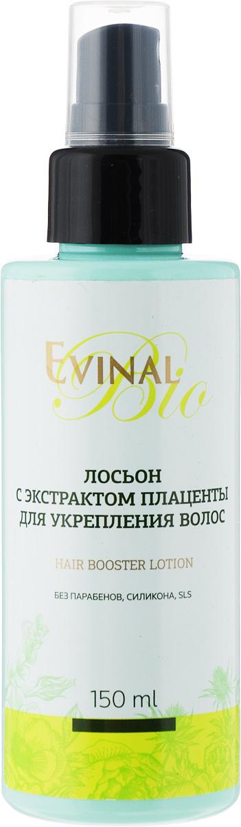Evinal Лосьон с экстрактом плаценты, для укрепления волос, 150 мл цена в Москве и Питере