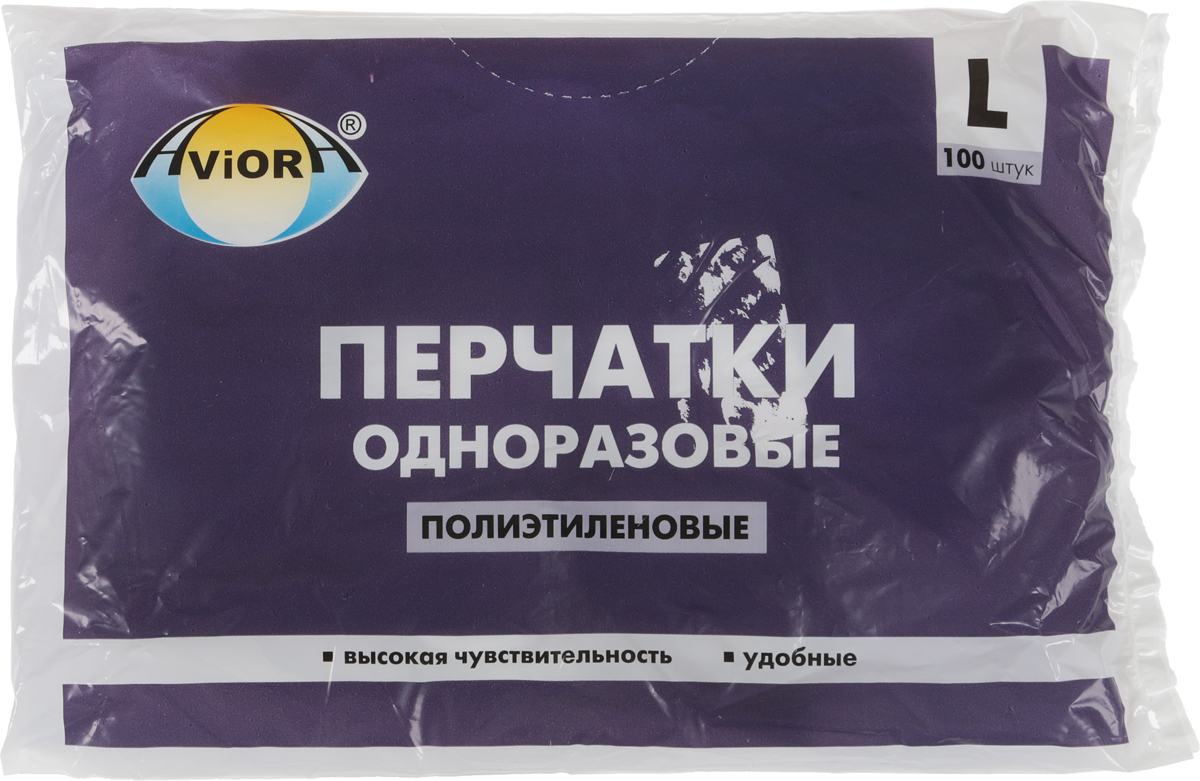 "Перчатки одноразовые Aviora ""New"", размер 9 (L), 100 шт"