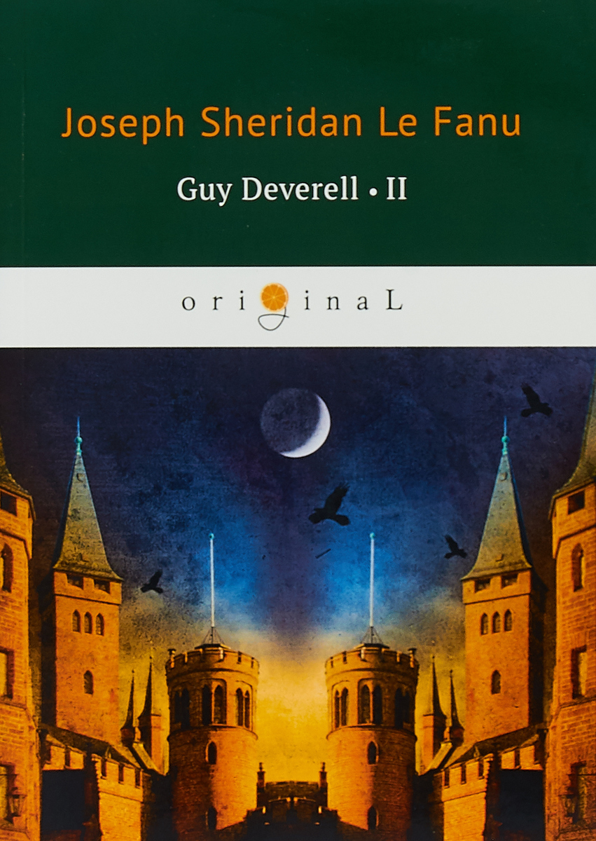 Joseph Thomas Le Fanu Guy Deverell 2 / Гай Деверелл 2. На английском языке joseph thomas le fanu guy deverell 1 гай деверелл 1 на английском языке