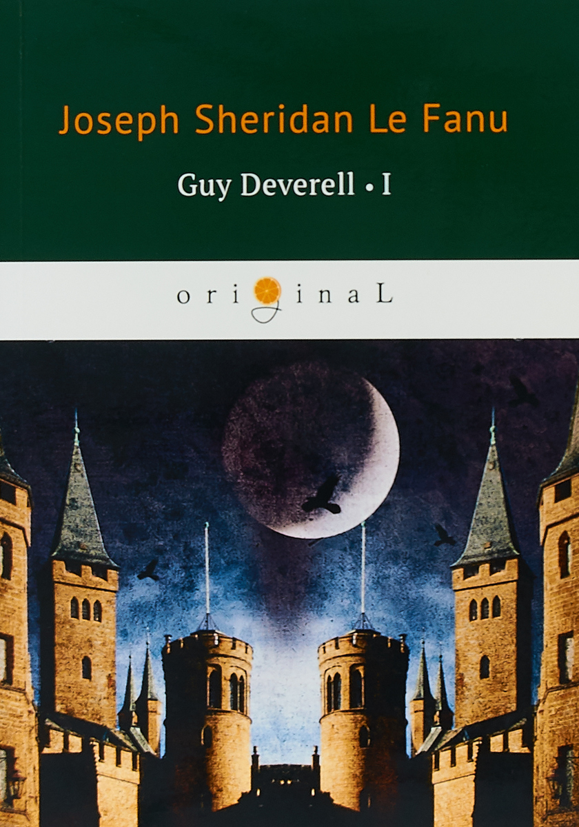 Joseph Thomas Le Fanu Guy Deverell 1 / Гай Деверелл 1. На английском языке joseph thomas le fanu guy deverell 1 гай деверелл 1 на английском языке