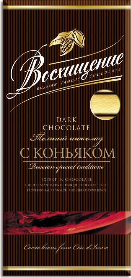 Волшебница Восхищение темный шоколад с коньяком, 100 г