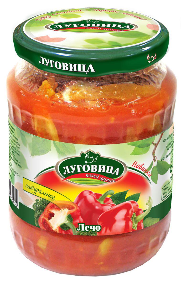 цены на Луговица Лечо по-болгарски, 720 г  в интернет-магазинах