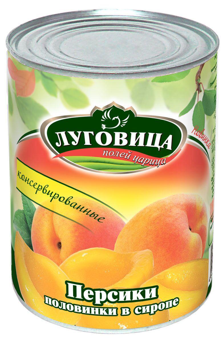 Луговица Персики половинки в сиропе, 425 г mikado мандарины дольками в сиропе 425 мл