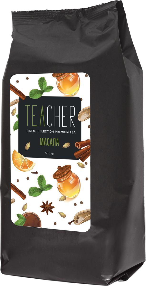 Teacher Масала премиум чай листовой, 500 г teacher малиновый рассвет чай листовой 500 г