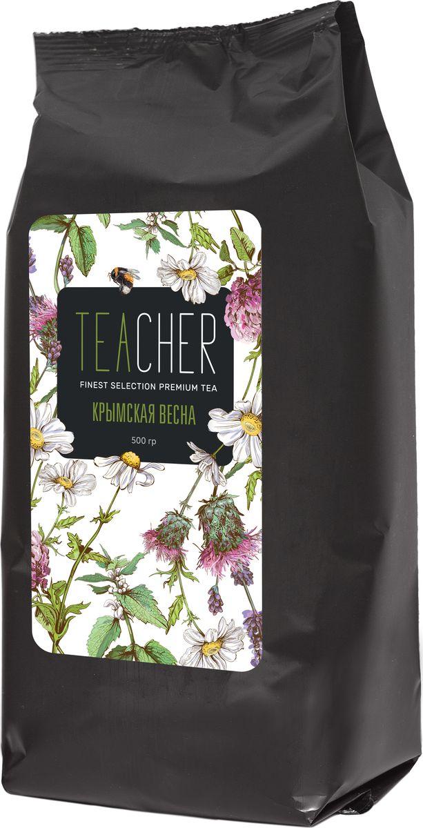 Teacher Крымская весна чай листовой, 500 г teacher малиновый рассвет чай листовой 500 г