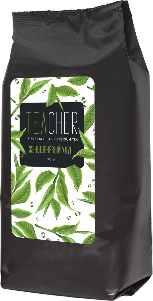 Teacher Женшеневый Улун чай листовой, 500 г teacher оранжевое настроение чай листовой 500 г
