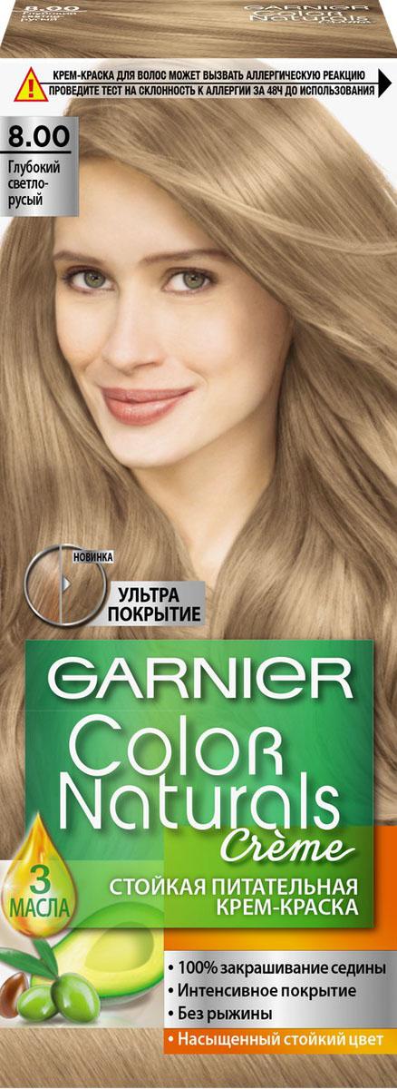 """Garnier Стойкая питательная крем-краска для волос """"Color Naturals"""", оттенок 8.00 Глубокий Светло-Русый"""