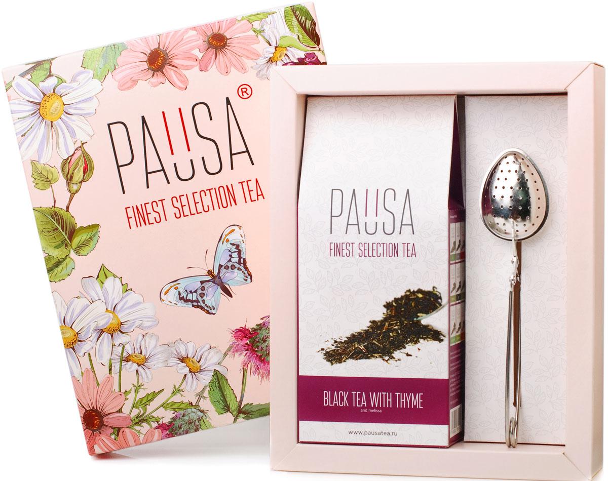 Pausa Flowers черный чай с чабрецом подарочный набор, 90 г набор для чая подарочный с вашим текстом время пить чай