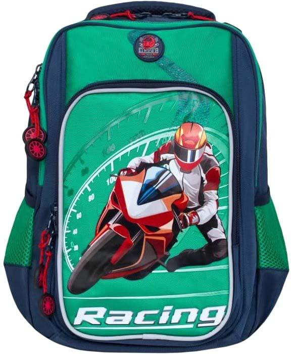цены на Grizzly Рюкзак школьный цвет зеленый синий RB-861-1/2  в интернет-магазинах