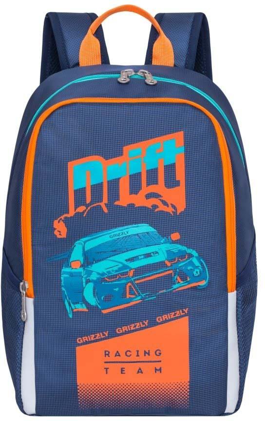 цены на Grizzly Рюкзак школьный цвет синий RB-863-1/3  в интернет-магазинах