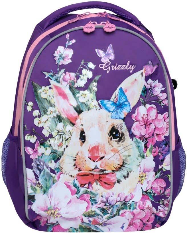Grizzly Рюкзак школьный цвет фиолетовый RG-868-3/4 рюкзак grizzly rg 867 2 4 grey