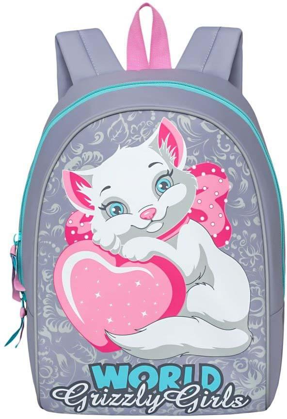 Grizzly Рюкзак детский цвет серый RS-896-1/2
