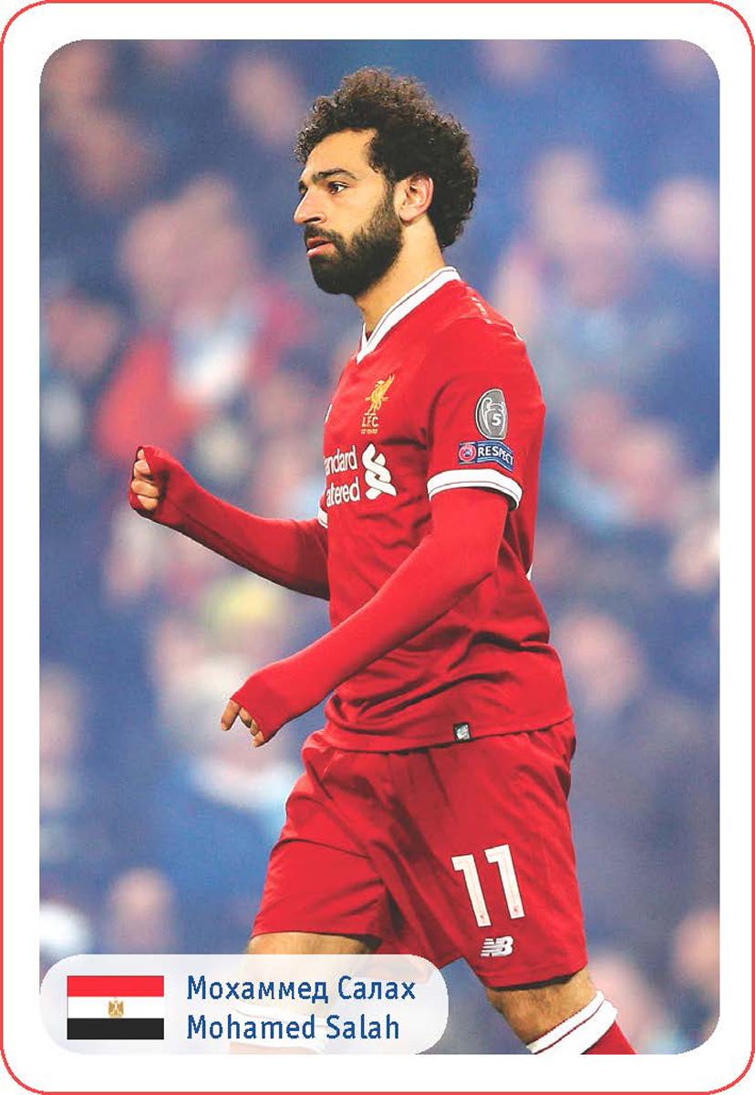 Футбольная карточка №19 Даринчи Мохаммед Салах цена