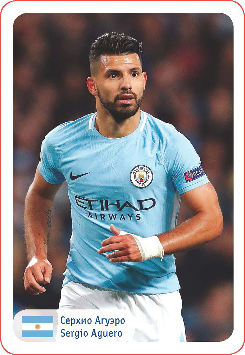 Футбольная карточка №7 Даринчи Серхио Агуэро футбольная карточка 3 даринчи криштиану роналду