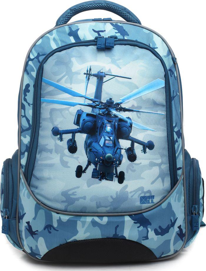 4ALL Ранец школьный School Вертолет