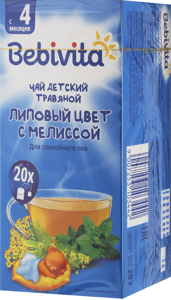 Bebivita Липовый цвет с мелиссой чай травяной, с 4 месяцев, 20 г hipp чай гранулированный липовый цвет с мелиссой с 4 месяцев 200 г