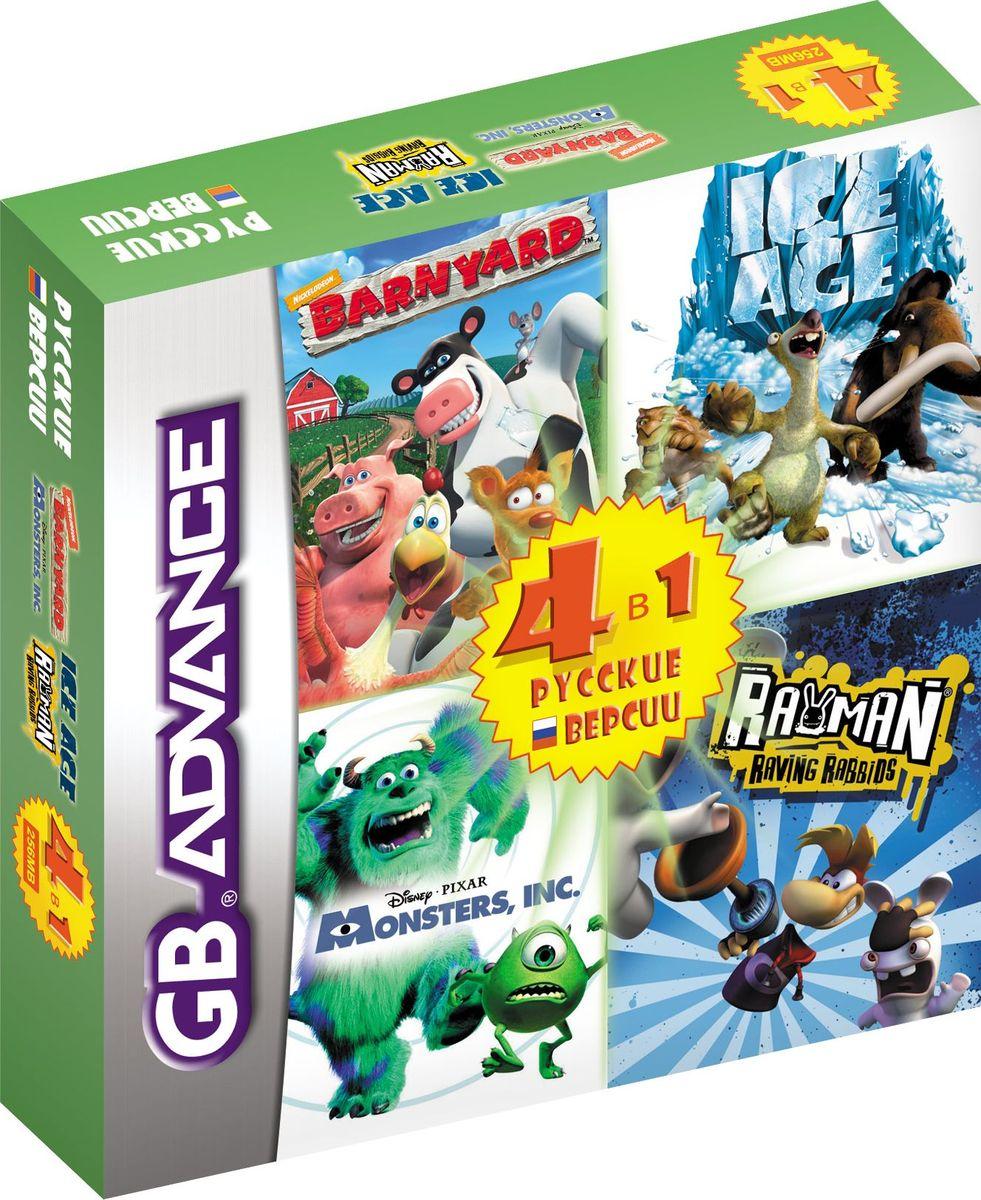 NewGame BS41003 4в1 игровой картридж для GBA игры для приставки gba