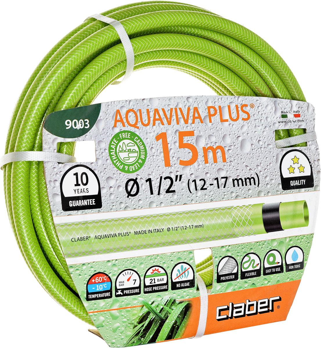 """Шланг поливочный Claber Aquaviva, диаметр 1/2"""", длина 15 м шланг поливочный армированный усиленный palisad"""