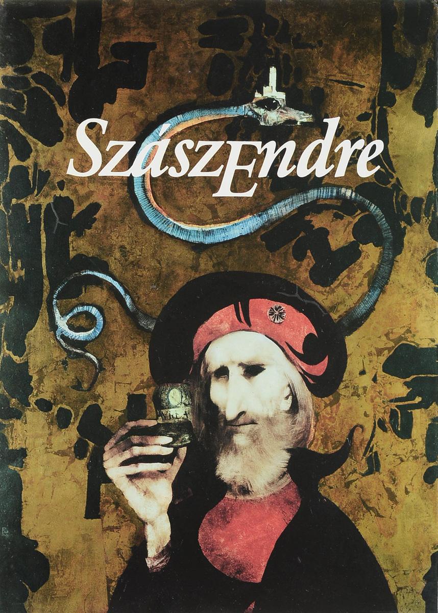 Szasz Endre цена и фото