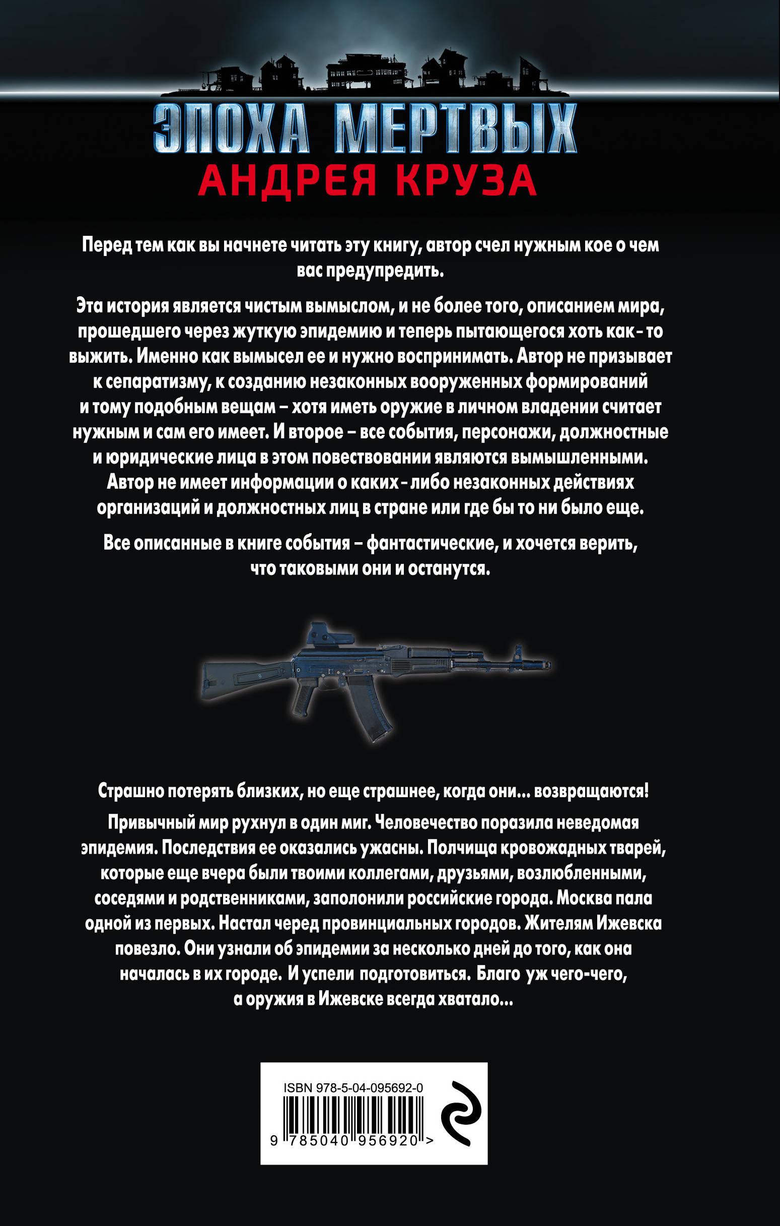 Экспедитор. Александр Афанасьев
