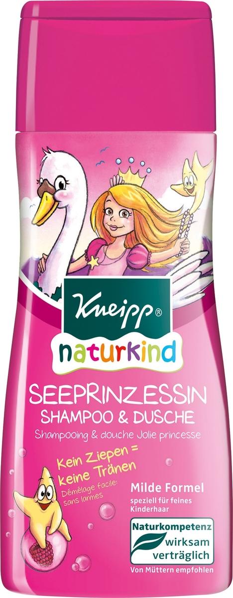 Kneipp Шампунь и гель для душа Морская Принцесса с ароматом малины, 200 мл шампунь принцесса