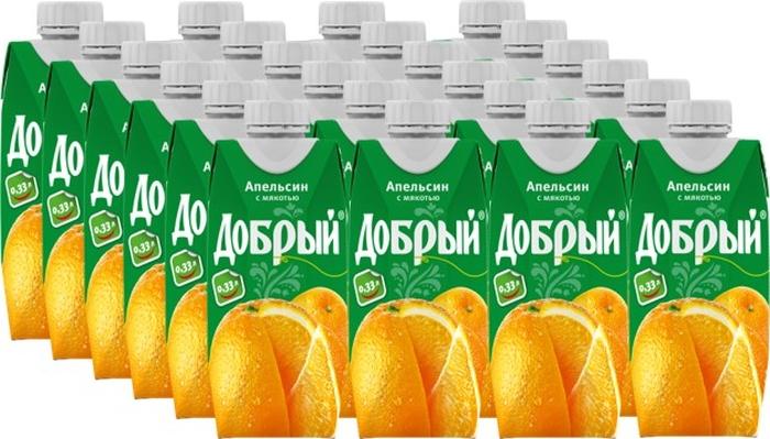 Нектар Добрый Апельсиновый, 24 шт по 0,33 л нектар добрый мультифрут