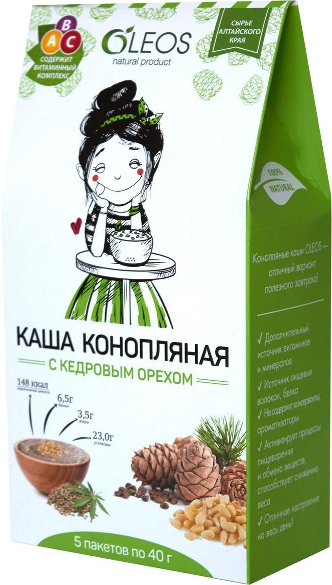 Oleos каша быстрого приготовления конопляная с кедровым орехом, 5 пакетов по 40 г