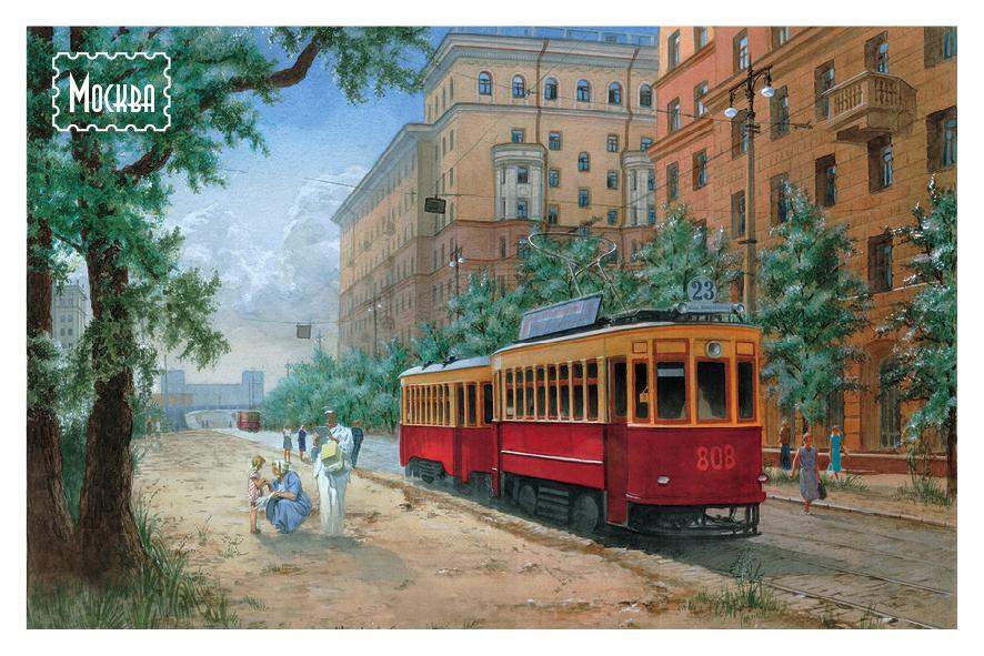 Старые открытки трамвай