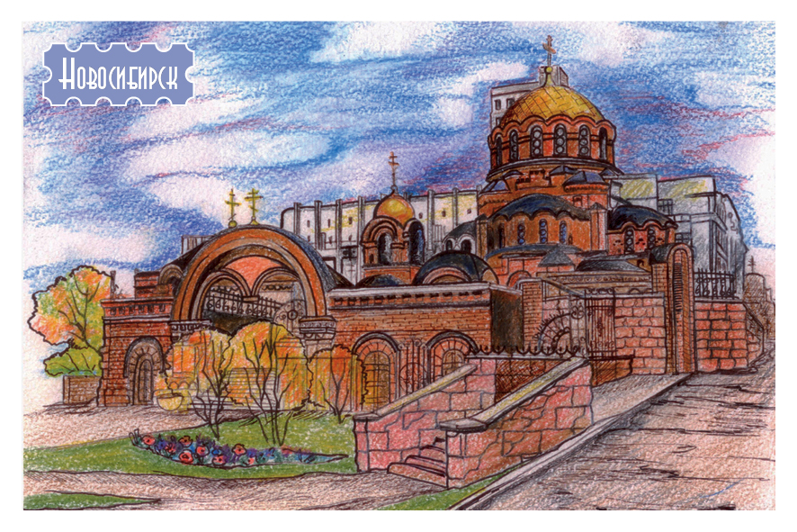 Доставка открыток по новосибирску, камазом днем рождения