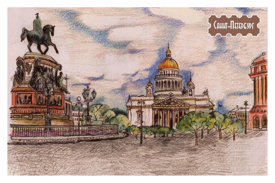 Открытка с днем рождения с видом петербурга