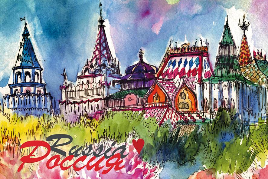 Открытка Даринчи Акварель. № 56 открытки deepot открытка лиловые тюльпаны 8 12 см