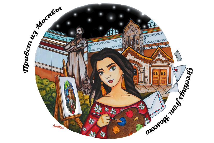 Открытка Даринчи Акварель. № 61 открытки deepot открытка лиловые тюльпаны 8 12 см