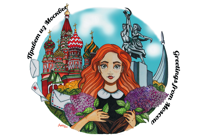Открытка Даринчи Акварель. № 62 открытки deepot открытка лиловые тюльпаны 8 12 см