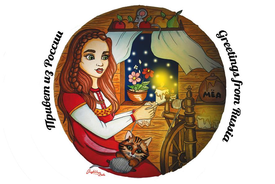 Открытка Даринчи Акварель. № 67 открытки deepot открытка лиловые тюльпаны 8 12 см