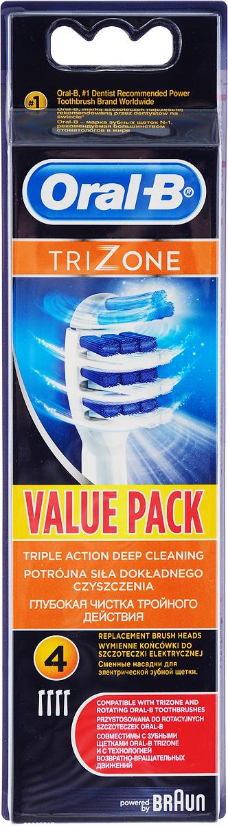 Сменные насадки для зубной щетки Oral-B Trizone, 4 шт аксессуары для зубных щеток wx 2251 2 сменные насадки для зубной щетки