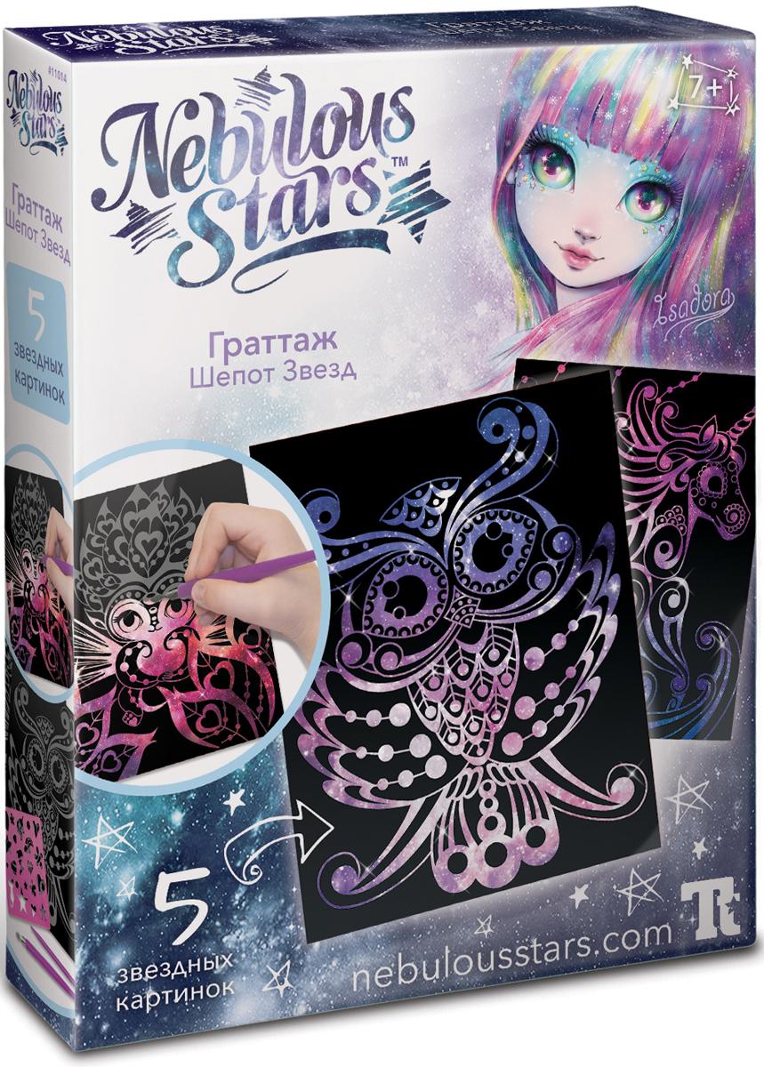 Nebulous Stars Набор для создания картины Граттаж Шепот звезд