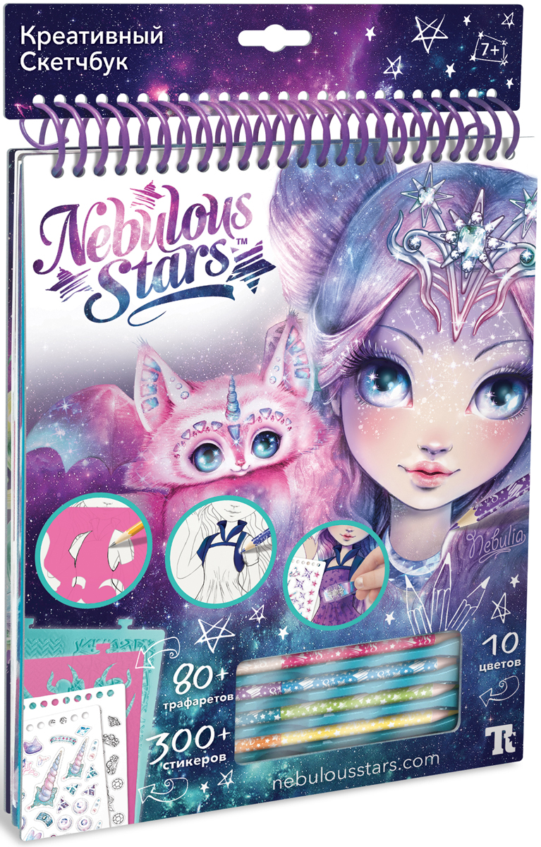 Nebulous Stars Набор для творчества Креативный Скетчбук 11101