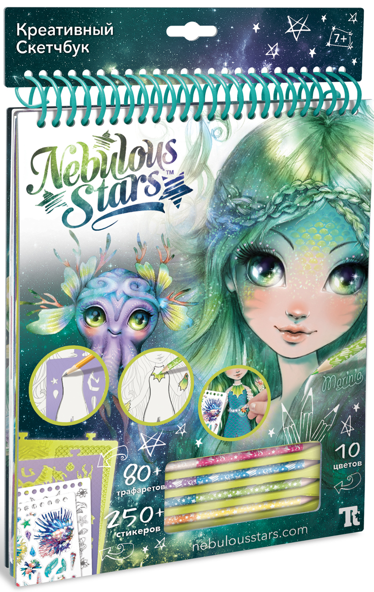 Nebulous Stars Набор для творчества Креативный Скетчбук 11102