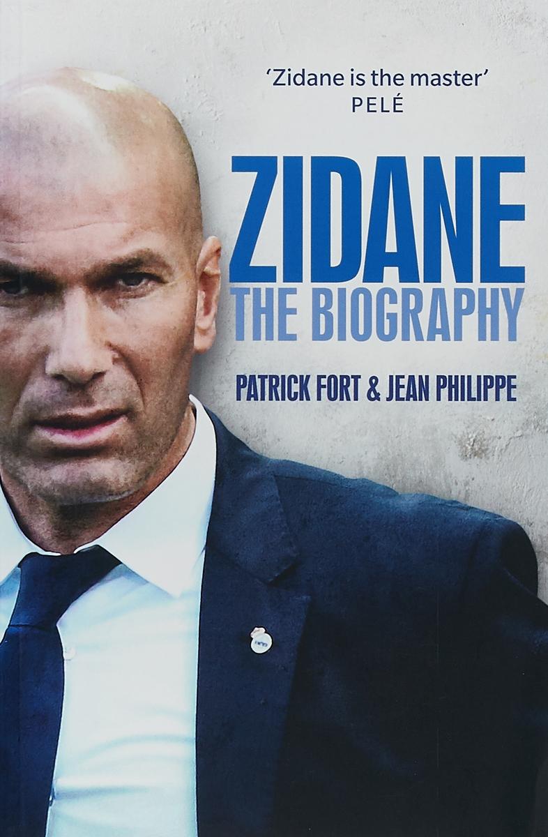 Zidane л к зубцова the career of a manager профессия – менеджер