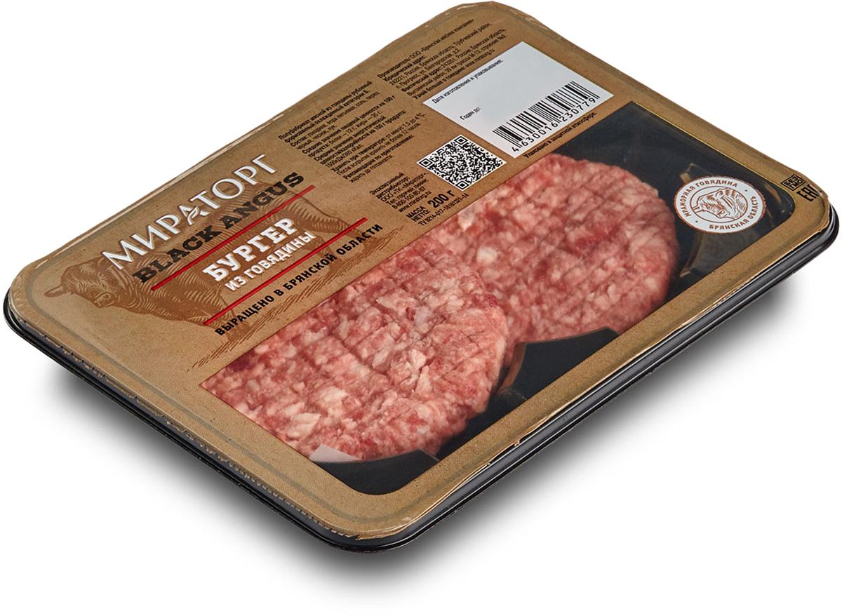 Бургер из мраморной говядины Black Angus Мираторг, 200 г колбаски из говядины чиполетти black angus с дижонской горчицей мираторг 250 г