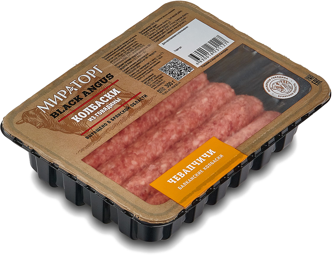 Колбаски Чевапчичи из мраморной говядины Black Angus Мираторг, 300 г