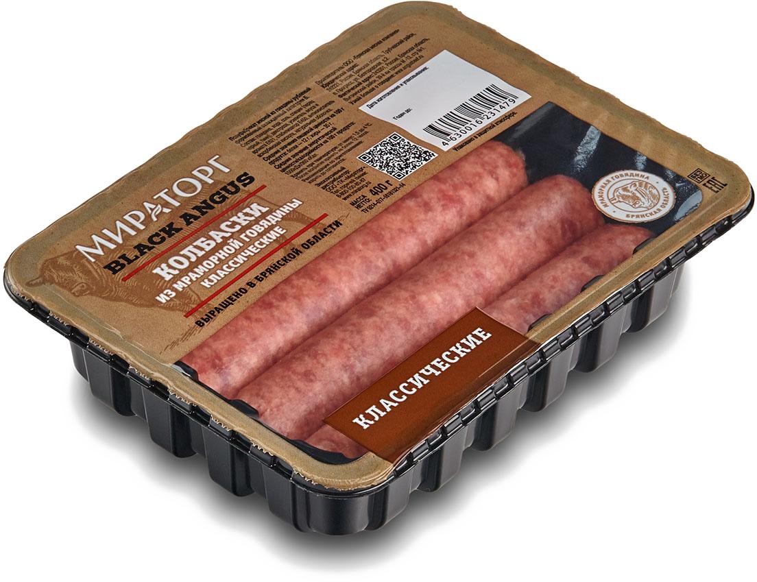 Колбаски Классические из мраморной говядины Black Angus Мираторг, 400 г колбаски из говядины чиполетти black angus с дижонской горчицей мираторг 250 г
