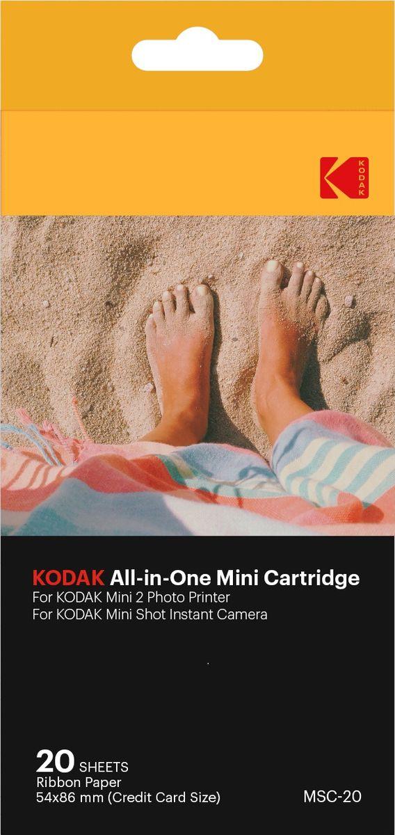 Kodak KODMC20фотобумага для Mini Shot/Mini 2 kodak scanmate i1150wn