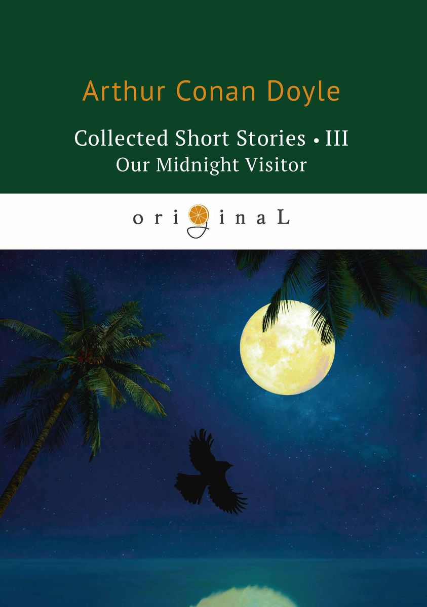 Arthur Conan Doyle Collected Short Stories III: Our Midnight Visitor цена и фото