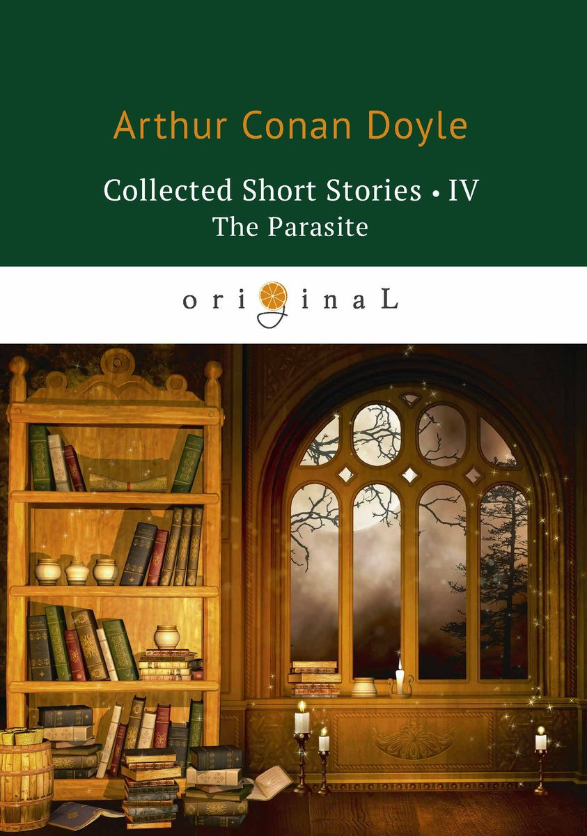 Arthur Conan Doyle Collected Short Stories IV: The Parasite doyle arthur conan sherlock holmes and the duke s son