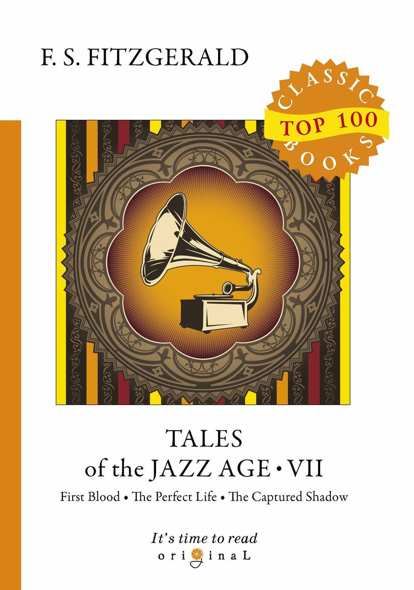 F. S. Fitzgerald Tales of the Jazz Age VII fitzgerald f basil and josephine