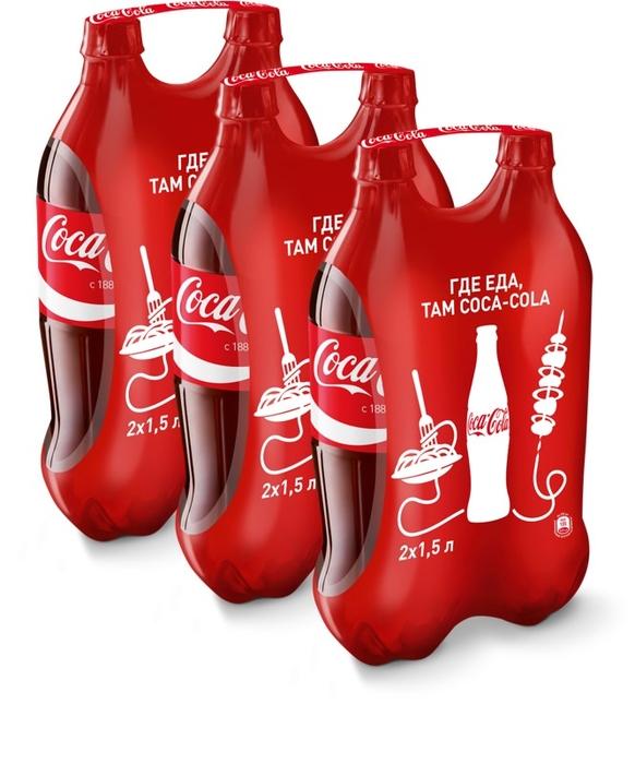 Coca-Cola напиток сильногазированный Мультипак 2 штуки по 1,5 л, 3 шт5449000176684Coca-Cola - один из самых популярных безалкогольных напитков в истории, а также один из наиболее узнаваемых брендов в мире. Coca-Cola была создана в 1886 году в Атланте доктором Джоном С. Пэмбертоном и продавалась как разливной напиток на основе сиропа Coca-Cola и газированной воды. Сегодня неповторимый вкус Coca-Cola Classic знаком миллионам людей по всему миру. Она освежает и наполняет энергией, оставляя приятное пряное послевкусие. Coca-Cola Classic - это легендарный вкус, способный сделать любой момент запоминающимся. Главные преимущества: - Классический напиток Coca-Cola. - Отличный вкус. - Освежающая. - Бодрящая. Пищевая ценность на 100 мл: энергетическая ценность 42 ккал /176 кДж, белки – 0 г, жиры – 0 г, углеводы – 10,6 г, общие сахара – 10,6 г. Энергетическая ценность на 250 мл - 105 ккал, что составляет 4,2 % от рекомендуемой суточной потребности (рекомендуемая суточная потребность – 2500 ккал в соответствии с ТР ТС 022/2011). Рекомендуем!
