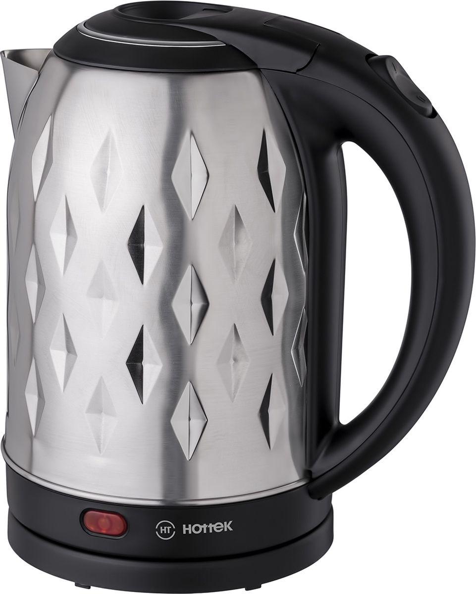 Hottek HT-971-002, Silver чайник электрический блендер погружной hottek ht 969 011 blue white